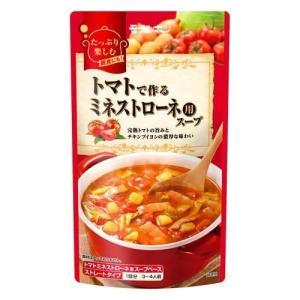 トマトで作るミネストローネ用スープ ( 750g )