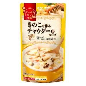 きのこチャウダースープ ( 750g )