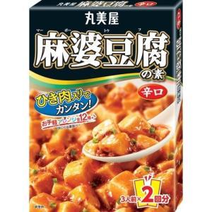 丸美屋 麻婆豆腐の素 辛口 ( 162g )の関連商品2