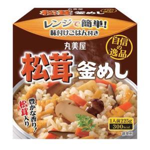 松茸釜めし 味付けごはん付き カップ ( 225g )...
