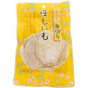 ほしいも ( 110g ) ( 干し芋 お菓子 おやつ )...