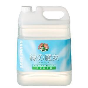 緑の魔女 ランドリー 業務用(5000mL)/洗濯洗剤/ブランド:緑の魔女//エコ洗剤特集/ランドリ...