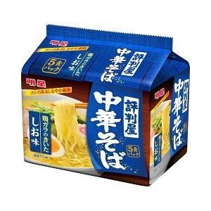 評判屋 中華そば しお味 ( 5食入 )/ 評判屋