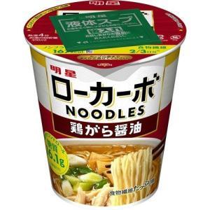 低糖質麺 ローカーボヌードル 鶏がら醤油 ( 12個入 )/ 低糖質麺シリーズ|soukai