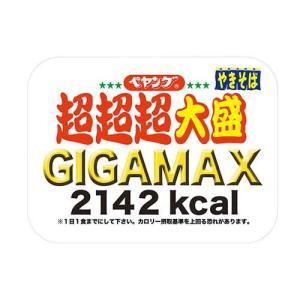 ペヤング ソースやきそば 超超超大盛GIGAMAX ( 1コ入 )/ ペヤング|soukai