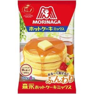 森永 ホットケーキミックス ( 150g*4袋入 )/ 森永 ホットケーキミックス