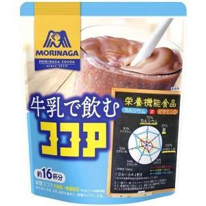 森永 牛乳で飲むココア ( 200g )/ 森永 ココア