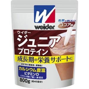 ウイダー ジュニアプロテイン ココア味 ( 800g )/ ウイダー(Weider) ( ウイダー ジュニアプロテイン ホエイ 葉酸 サプリ )|soukai