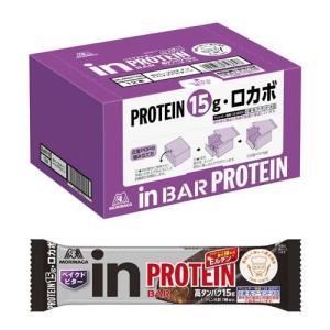 森永製菓 inバー プロテイン ベイクドビター ( 43g*12本入 )/ ウイダーinバー|soukai