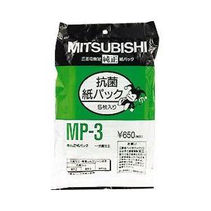 三菱 クリーナー紙パック MP-3 ( 5枚入 )|soukai