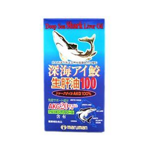 深海アイ鮫・生肝油100 ( 120粒入 ) ( サプリ サプリメント 動物性エキス )