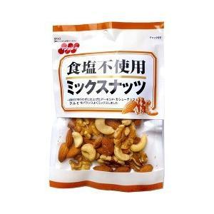 食塩不使用ミックスナッツ ( 85g )