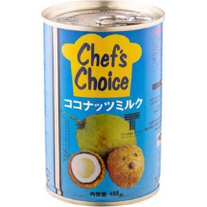 ユウキ ココナツミルク(4号缶) ( 400mL )