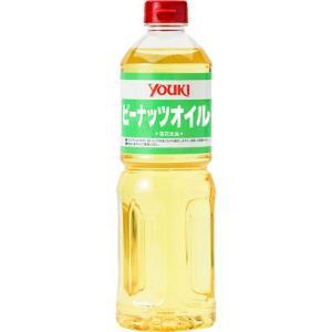 ユウキ食品 業務用 ピーナッツオイル(花生油) ( 920g )