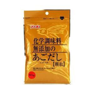ユウキ 化学調味料無添加のあごだし ( 60g )...