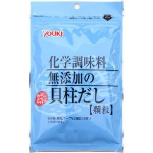 ユウキ 化学調味料無添加の貝柱だし 袋 ( 60g )