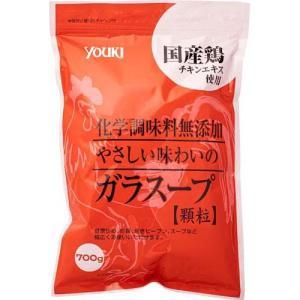ユウキ 化学調味料無添加のガラスープ ( 700g )