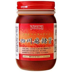 ユウキ 業務用 四川麻辣醤 ( 450g )