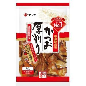 ヤマキ 氷温熟成かつお 厚削り ( 80g )