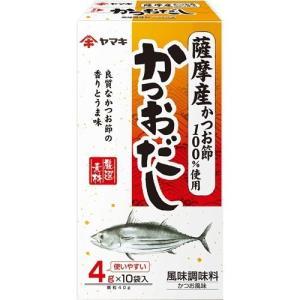 ヤマキ 薩摩産 かつおだし ( 4g*10袋入 )
