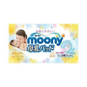 ムーニー 母乳パッド ( 68枚入 )/ ムーニー...