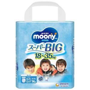 ムーニーパンツ スーパーBIG 男の子 ( 14枚入 )/ ...