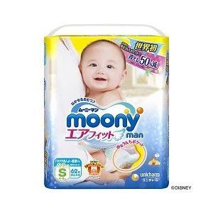 ムーニーマン エアフィット S ( 62枚入 )/ ムーニー...