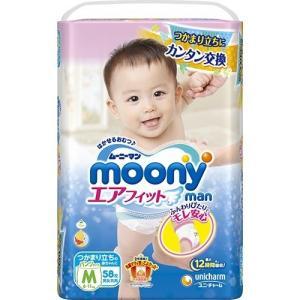 ムーニーマンエアフィット Mサイズ ( 58枚入 )/ ムー...