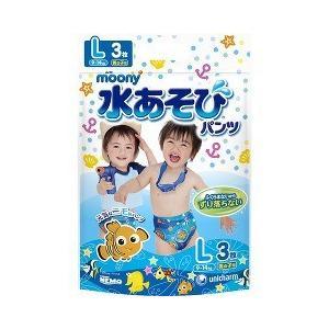 (企画品)水あそびパンツ男の子用 ( Lサイズ*3枚入 )/...