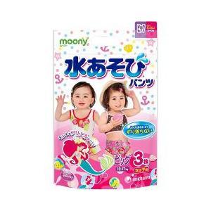 水あそびパンツ女の子用 ( ビッグサイズ*3枚入 )/ ムー...