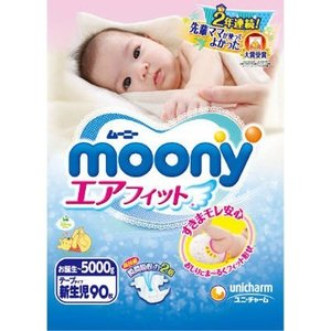 ムーニー エアフィット 新生児 ( 90枚入 )/ ムーニー...