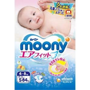 ムーニー エアフィット ( Sサイズ*84枚入 )/ ムーニ...