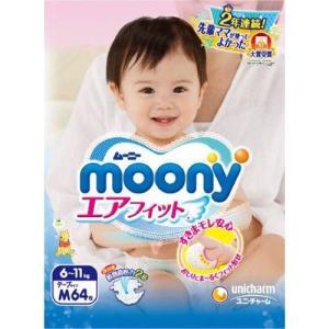 ム-ニ-エアフィットM64枚 ( Mサイズ*64枚入 )/ ムーニー