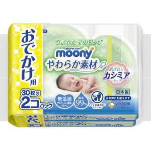 ムーニー おしりふき やわらか素材 おでかけ用 ( 30枚入*2コパック )/ ムーニー ( おしりふき ムーニー やわらか素材 ベビー用品 )