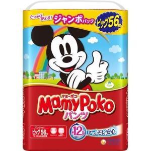 マミーポコ パンツ ビッグサイズ ( 56枚入 )/ マミーポコ soukai