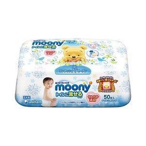 ムーニー おしりふき トイレに流せるやわらか素材 本体 ( 50枚入 )/ ムーニー ( おしりふき ムーニー やわらか素材 ディズニー )