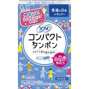 チャーム コンパクト タンポン レギュラー (...の関連商品1
