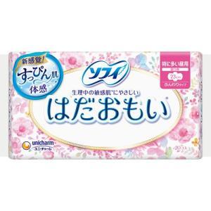 ソフィ はだおもい 羽つき ( 20枚入 )/ ソフィ ( 生理用品 ナプキン )