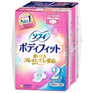 ソフィ ボディフィット 羽つき ( 22枚*2コ入 )/ ソフィ