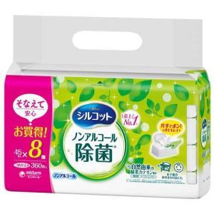 シルコット 除菌ウェットティッシュ ノンアルコールタイプ つめかえ用 ( 45枚*8コ入 )/ シルコット|soukai