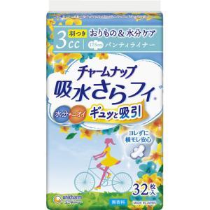 チャームナップ吸水さらフィパンティライナー羽つき ( 32枚入 )/ チャームナップ ( 大人用 紙おむつ )