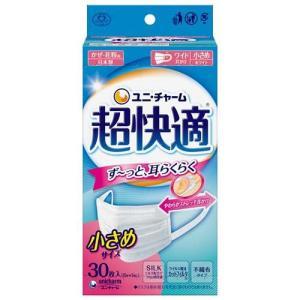 超快適マスク プリーツタイプ 小さめサイズ ( 10枚*3袋入 )/ 超快適マスク