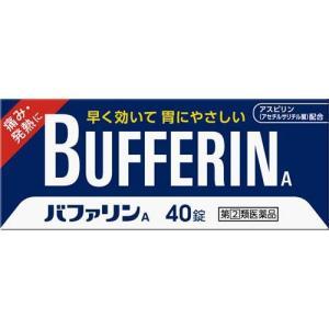 (第(2)類医薬品)バファリンA ( 40錠 )/ バファリン soukai