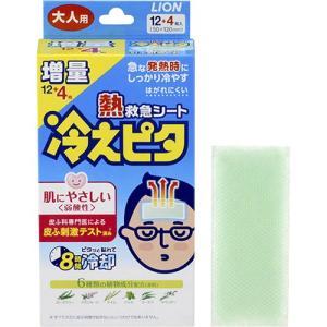冷えピタ 大人用 増量 ( 16枚入 )/ 冷えピタ