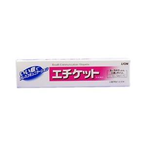 エチケット ( 40g )/ エチケットライオン ( ライオン 歯磨き粉 口臭 歯磨き粉 口臭予防 )