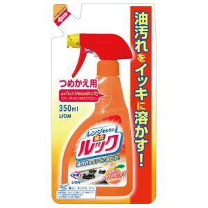 レンジまわりのルック つめかえ用 ( 350mL )/ ルック ( ガスコンロ 掃除 IH 洗剤 キッチン用洗剤 )