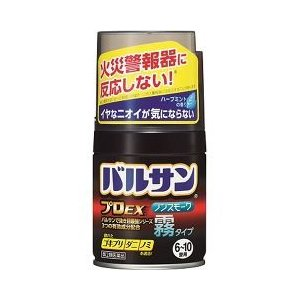(第2類医薬品)バルサン プロEX ノンスモーク霧タイプ 6〜10畳用 ( 46.5g )/ バルサン