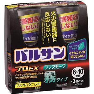 (第2類医薬品)バルサン プロEX ノンスモーク霧タイプ 6〜10畳用 ( 46.5g*2コ入 )/ バルサン