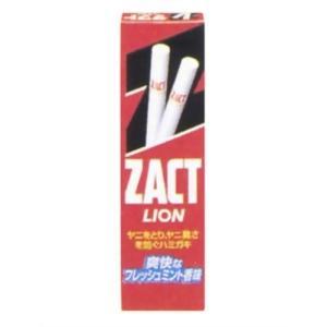 ザクトライオン ( 150g )/ ザクト|soukai|02