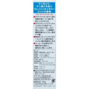 ザクトライオン ( 150g )/ ザクト|soukai|03